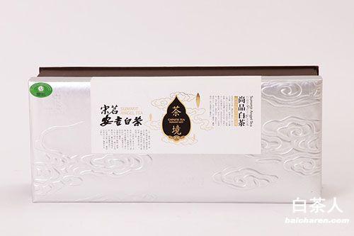 宋茗白茶产品价格:778元/125克
