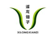 安吉县溪龙乡黄杜乐平茶场LOGO