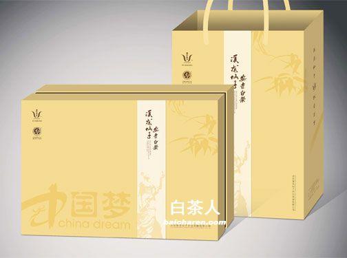 溪龙仙子产品价格:面议