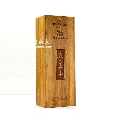 龙王山产品价格:1105元/250g